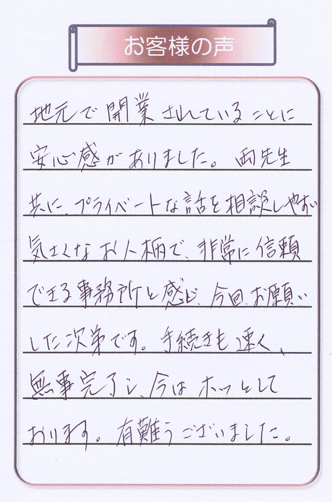 CCF20120511 00000.jpg